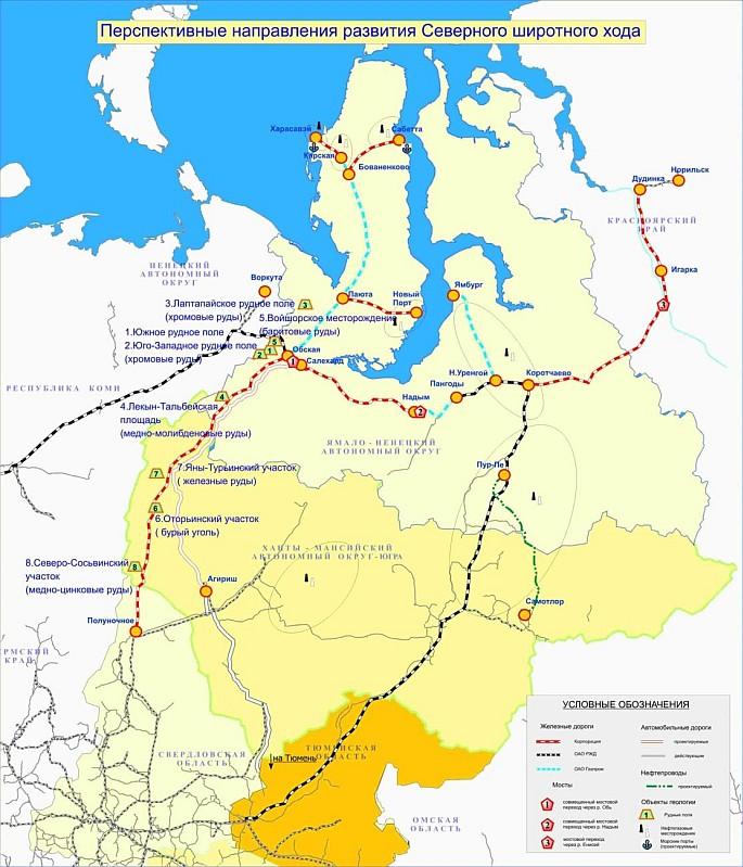 Доработка маршрутов веток Южного потока
