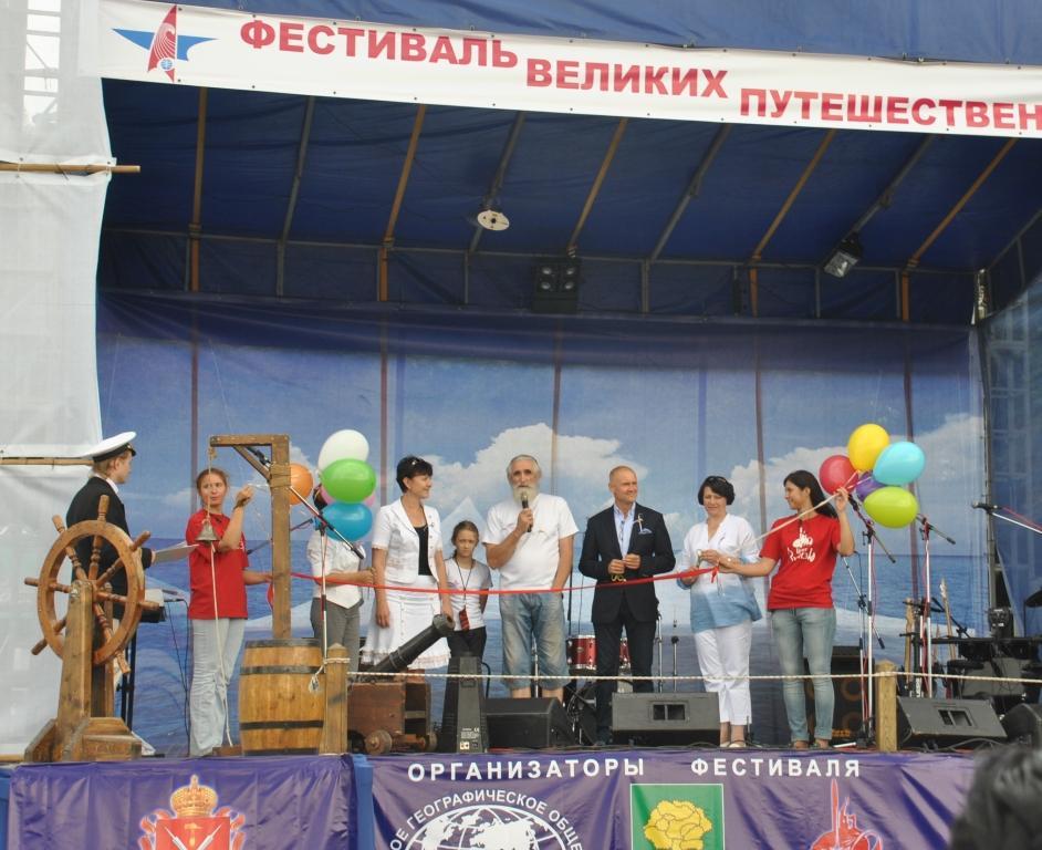 Фестиваль великий
